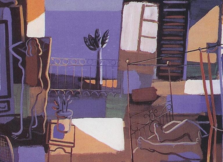 Obra del pintor de Zaragoza Jorge Gay fechada en 1998.