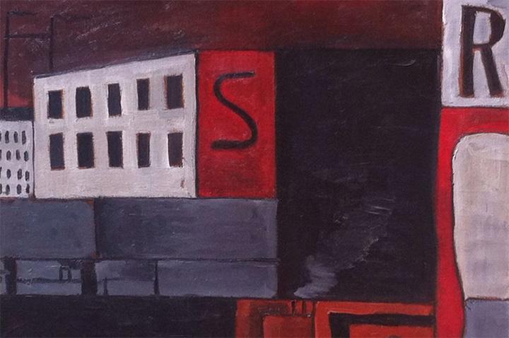 Pintura de Augusto Torres