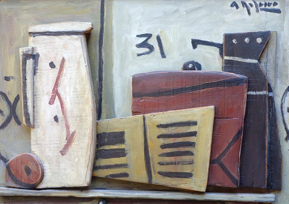 Collage en madera de Alceu Ribeiro