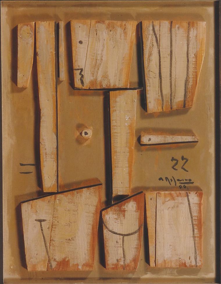 Collage de Alceu Ribeiro en la galería de arte de Barcelona Sala Dalmau
