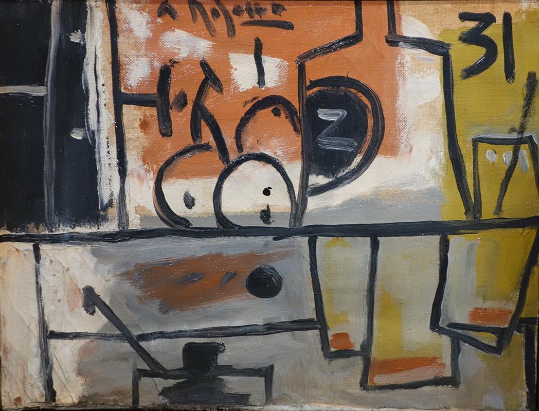 Small format work by Alceu Ribeiro at Sala Dalmau art gallery in Barcelona